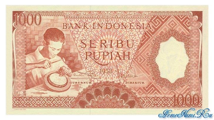 http://homonumi.ru/pic/n/Indonesia/P-61-f.jpg