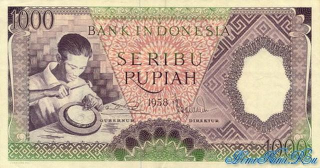 http://homonumi.ru/pic/n/Indonesia/P-62-f.jpg