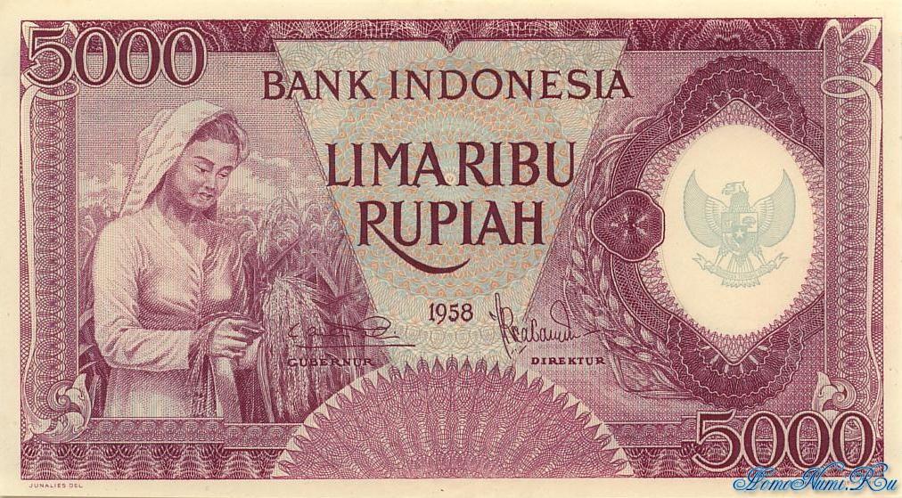 http://homonumi.ru/pic/n/Indonesia/P-64-f.jpg
