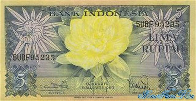 http://homonumi.ru/pic/n/Indonesia/P-65-f.jpg