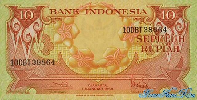 http://homonumi.ru/pic/n/Indonesia/P-66-f.jpg