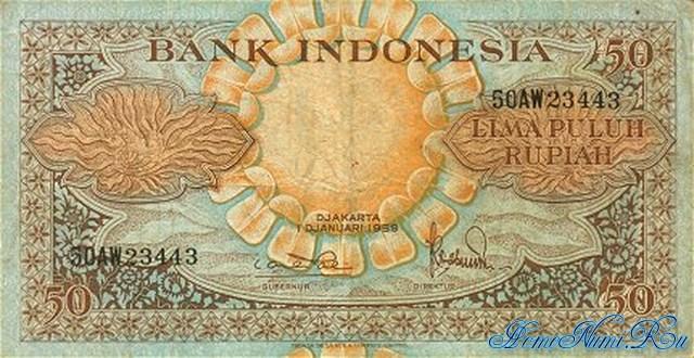 http://homonumi.ru/pic/n/Indonesia/P-68-f.jpg