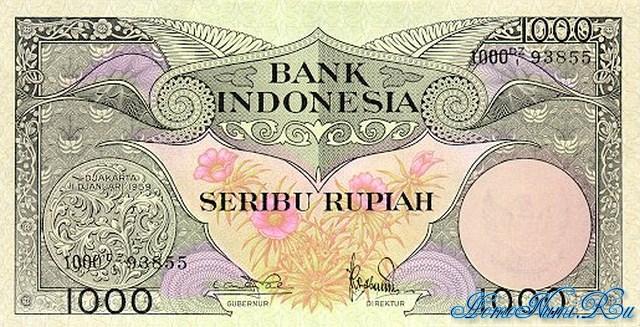 http://homonumi.ru/pic/n/Indonesia/P-71-f.jpg