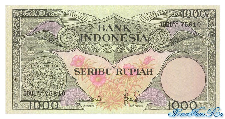 http://homonumi.ru/pic/n/Indonesia/P-71b-f.jpg