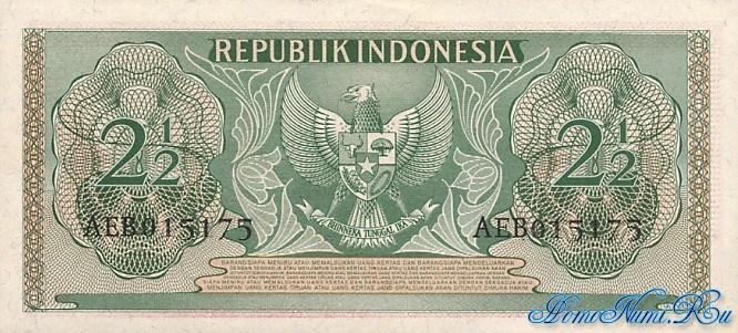 http://homonumi.ru/pic/n/Indonesia/P-73-b.jpg