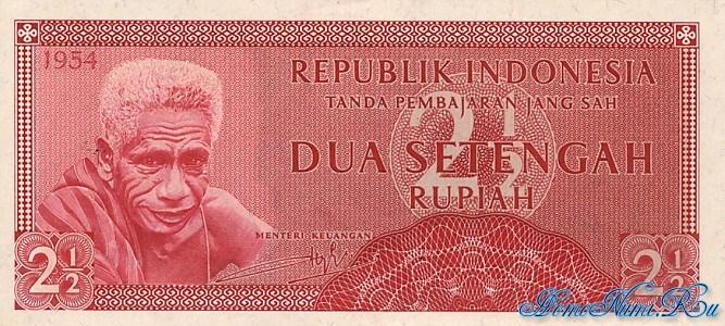 http://homonumi.ru/pic/n/Indonesia/P-73-f.jpg