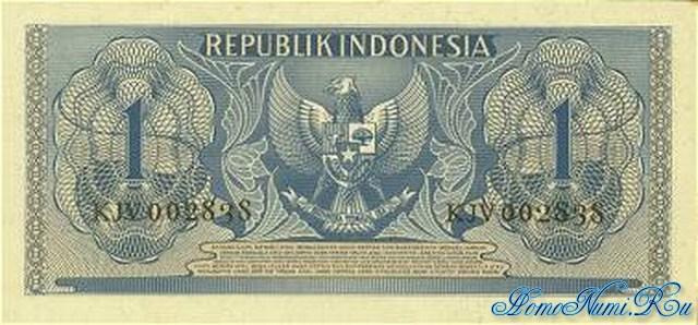 http://homonumi.ru/pic/n/Indonesia/P-74-b.jpg