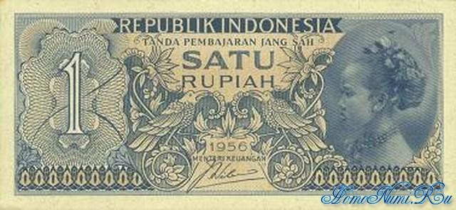 http://homonumi.ru/pic/n/Indonesia/P-74-f.jpg