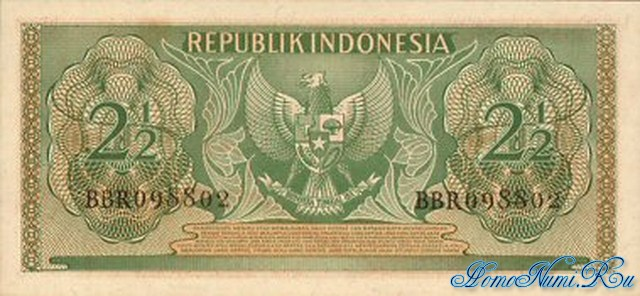 http://homonumi.ru/pic/n/Indonesia/P-75-b.jpg