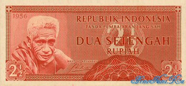 http://homonumi.ru/pic/n/Indonesia/P-75-f.jpg