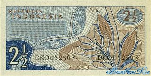http://homonumi.ru/pic/n/Indonesia/P-79-b.jpg