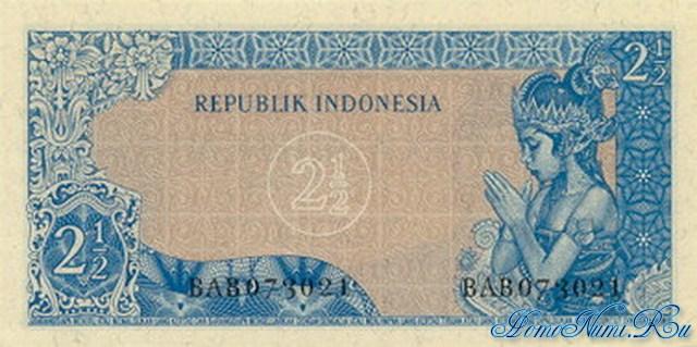 http://homonumi.ru/pic/n/Indonesia/P-79B-b.jpg
