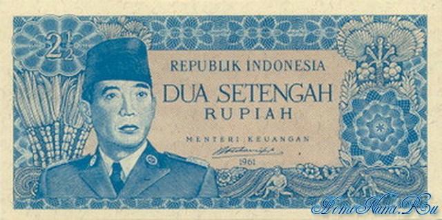 http://homonumi.ru/pic/n/Indonesia/P-79B-f.jpg