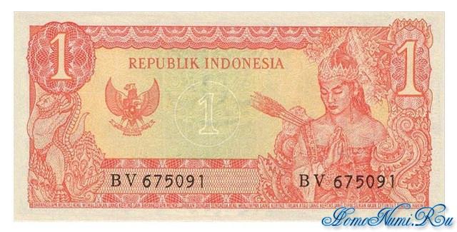 http://homonumi.ru/pic/n/Indonesia/P-80b-b.jpg