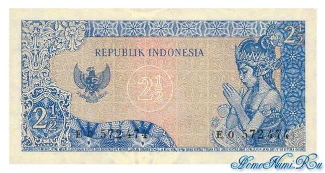 http://homonumi.ru/pic/n/Indonesia/P-81b-b.jpg