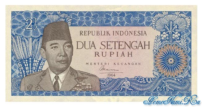 http://homonumi.ru/pic/n/Indonesia/P-81b-f.jpg