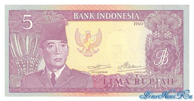 http://homonumi.ru/pic/n/Indonesia/P-82a-f.jpg