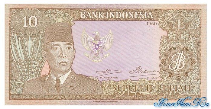 http://homonumi.ru/pic/n/Indonesia/P-83-f.jpg