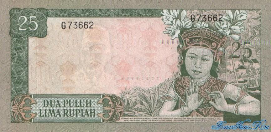 http://homonumi.ru/pic/n/Indonesia/P-84a-b.jpg