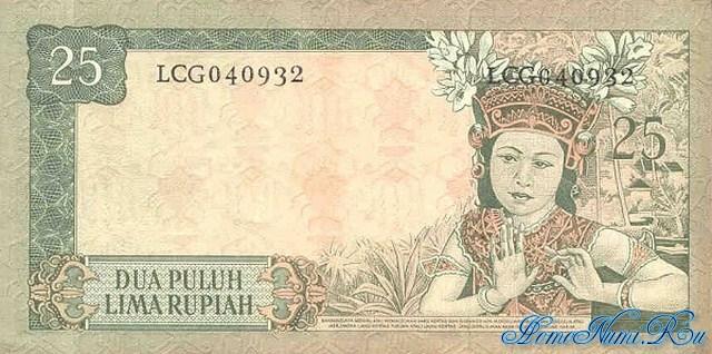 http://homonumi.ru/pic/n/Indonesia/P-84b-b.jpg