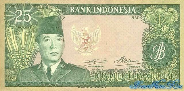 http://homonumi.ru/pic/n/Indonesia/P-84b-f.jpg
