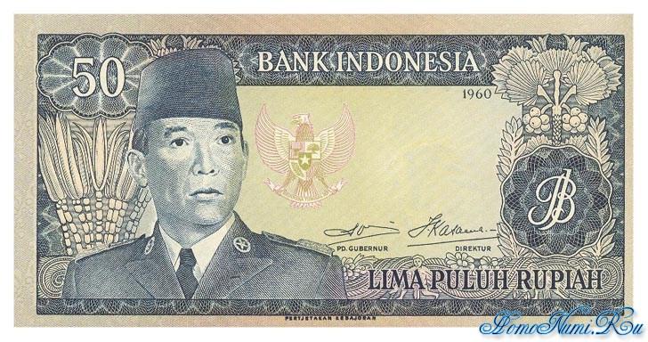 http://homonumi.ru/pic/n/Indonesia/P-85b-f.jpg