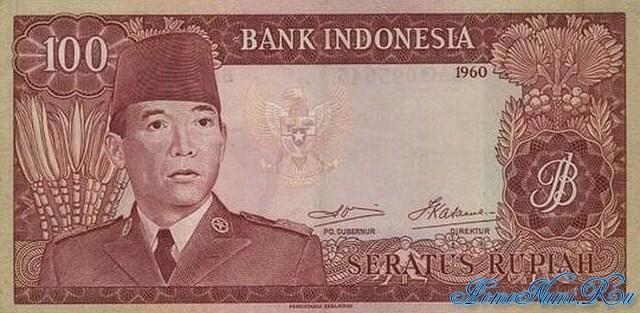 http://homonumi.ru/pic/n/Indonesia/P-86a-f.jpg