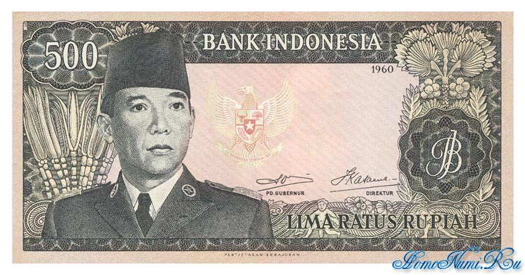 http://homonumi.ru/pic/n/Indonesia/P-87b-f.jpg