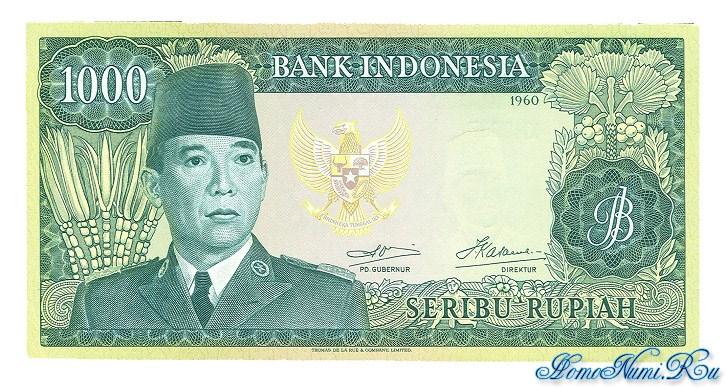 http://homonumi.ru/pic/n/Indonesia/P-88a-f.jpg