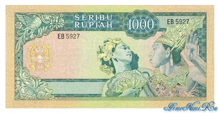 http://homonumi.ru/pic/n/Indonesia/P-88b-b.jpg
