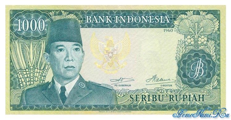 http://homonumi.ru/pic/n/Indonesia/P-88b-f.jpg