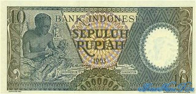 http://homonumi.ru/pic/n/Indonesia/P-89-f.jpg