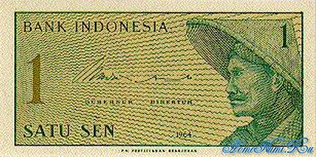 http://homonumi.ru/pic/n/Indonesia/P-90-f.jpg