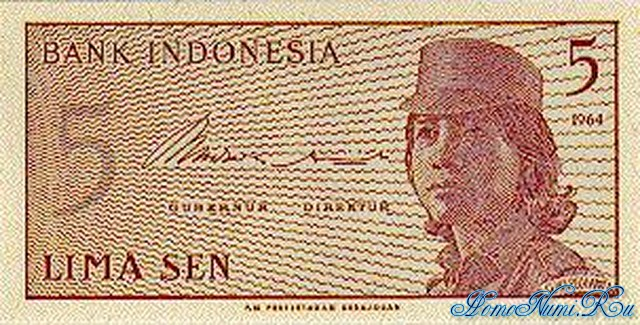 http://homonumi.ru/pic/n/Indonesia/P-91-f.jpg