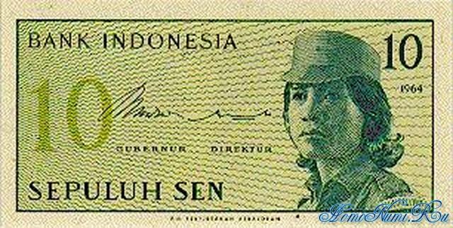 http://homonumi.ru/pic/n/Indonesia/P-92-f.jpg