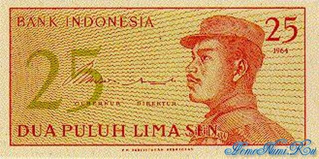 http://homonumi.ru/pic/n/Indonesia/P-93-f.jpg
