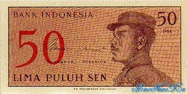 http://homonumi.ru/pic/n/Indonesia/P-94-f.jpg