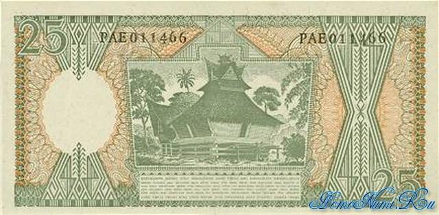 http://homonumi.ru/pic/n/Indonesia/P-95-b.jpg