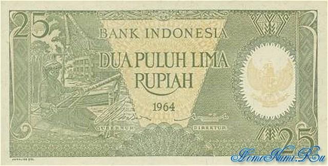 http://homonumi.ru/pic/n/Indonesia/P-95-f.jpg