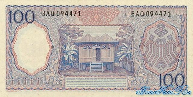 http://homonumi.ru/pic/n/Indonesia/P-98-b.jpg
