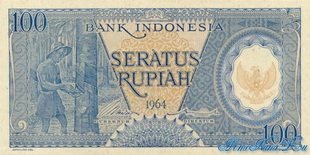 http://homonumi.ru/pic/n/Indonesia/P-98-f.jpg