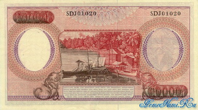 http://homonumi.ru/pic/n/Indonesia/P-99-b.jpg