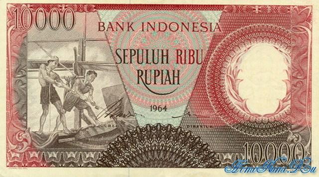 http://homonumi.ru/pic/n/Indonesia/P-99-f.jpg