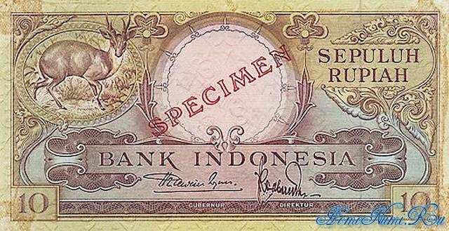 http://homonumi.ru/pic/n/Indonesia/P-A50s-f.jpg