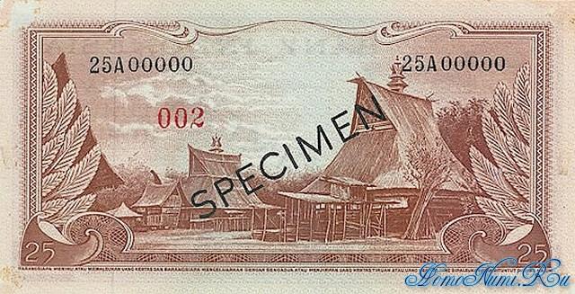 http://homonumi.ru/pic/n/Indonesia/P-B50s-b.jpg