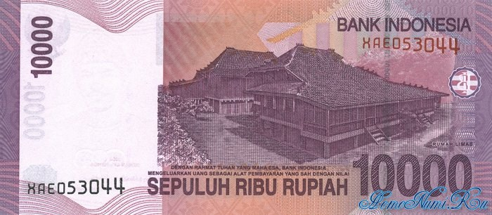 http://homonumi.ru/pic/n/Indonesia/P-New1-b.jpg