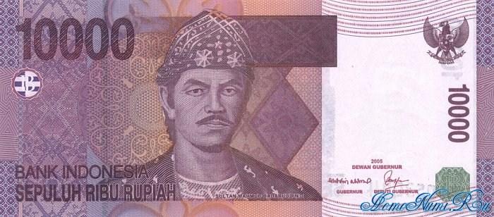 http://homonumi.ru/pic/n/Indonesia/P-New1-f.jpg