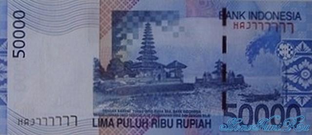 http://homonumi.ru/pic/n/Indonesia/P-New2-b.jpg