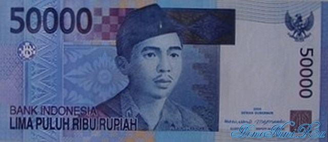 http://homonumi.ru/pic/n/Indonesia/P-New2-f.jpg