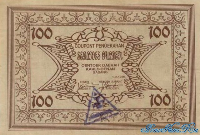 http://homonumi.ru/pic/n/Indonesia/P-Nla-f.jpg